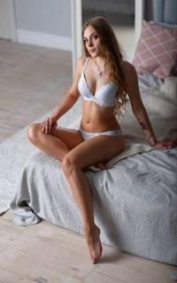 Проститутка Ариадна